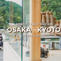Osaka Kyoto gograph travel blogger